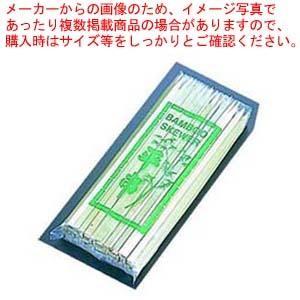竹製 平串 100本入  210mm【】 meicho