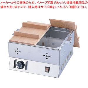 業務用おでん鍋 電気式 TKG 4ッ切 meicho