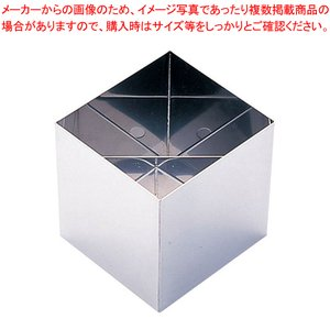 TKG18-8おでん鍋用角型ポット (仕切り板付)|meicho