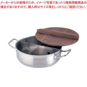 ステンレス製 TKGプロ 電磁用丸型業務用おでん鍋 木蓋付  小|meicho