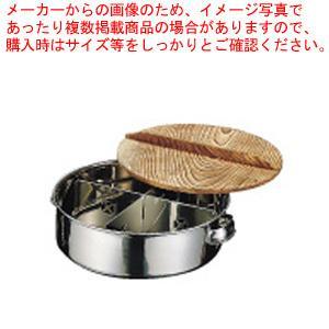 業務用おでん鍋 木蓋付 家庭用|meicho