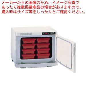 お弁当 保温庫 タイジ フードキャビ 温蔵庫 FC-8S 弁当箱8個収納 弁当箱8個収納|meicho