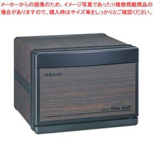 タオルウォーマー おしぼり蒸し器 おしぼりウォーマー タイジ ホットキャビ HC-6 M    木目 meicho