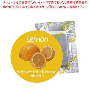 タオルウォーマー おしぼり蒸し器 おしぼりウォーマー タオル蒸し器用芳香剤 アロマチップ レモン  小箱30個入 meicho