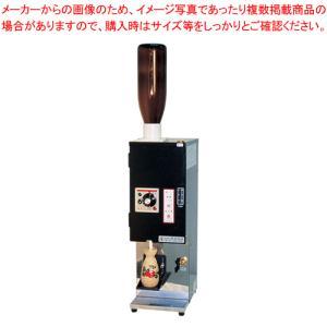 酒かん器 電気式 自動酒燗器 良燗さん RE-1 メーカー直送/代引不可|meicho