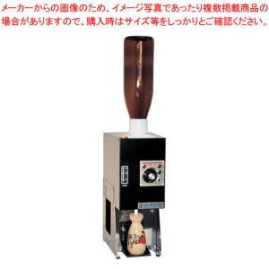 酒かん器 電気式 自動酒燗器 ミニ燗太 NS-1 メーカー直送/代引不可|meicho