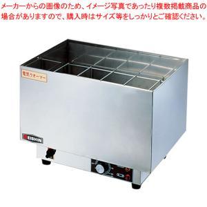 酒かん器 エイシン 電気酒燗器 ES-1型|meicho