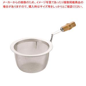 茶こし 茶漉し ステンレス製 竹柄付 急須用茶こしアミ 60...