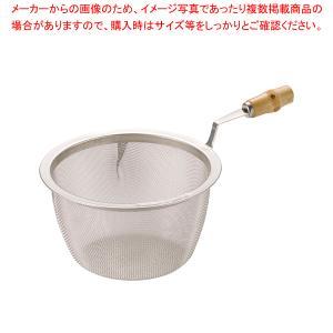 茶こし 茶漉し ステンレス製 竹柄付 急須用茶こしアミ 78...