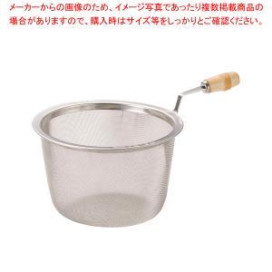 茶こし 茶漉し ステンレス製 竹柄付 急須用茶こしアミ 85...