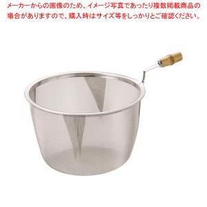 茶こし 茶漉し ステンレス製 竹柄付 急須用茶こしアミ 11...