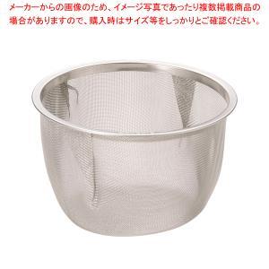 茶こし 茶漉し ステンレス製 急須用茶こしアミ 98号【】...