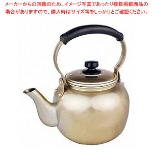 ヤカン ケットル 薬缶 アカオ しゅう酸アルマイト湯沸 やかん 4L【】 meicho