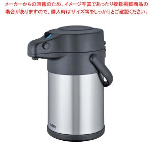 卓上ポット ●商品名:サーモス ステンレスエアーポット TAK-2200(2.2L)●寸法:190m...