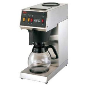 送料無料 コーヒー用品 珈琲器具 コーヒー器具 ●商品名:カリタ 業務用コーヒーマシン KW-25 ...