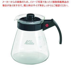 コーヒー用品 珈琲器具 コーヒー器具 ●商品名:カリタ コーヒーサーバーN 500cc φ120mm...