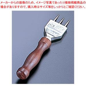 ●商品名:デラックス 3本刃アイスピック 全長(mm):177●業務用通販カタログコード:3-065...