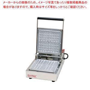 ワッフルベーカー SB-10 メーカー直送/代引不可 meicho