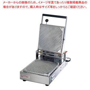 送料無料 ●商品名:パニーニ・クッカー PC-10 寸法(mm):255×445×H165●電源:単...