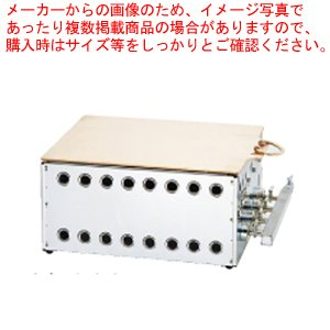 一文字火床 ESTG型 銅一枚板  ESTG-1 都市ガス メーカー直送/代引不可【】|meicho