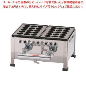 関西式タコ焼器(15穴) 2枚掛  LPガス|meicho