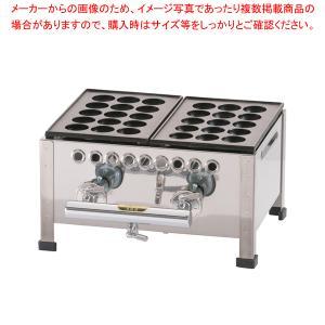 関西式タコ焼器(15穴) 2枚掛  12・13A|meicho