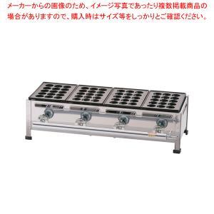 関西式タコ焼器(15穴) 4枚掛  LPガス|meicho