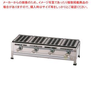 関西式タコ焼器(15穴) 4枚掛  12・13A|meicho