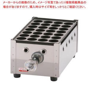 関西式タコ焼器(28穴) 1枚掛  LPガス|meicho