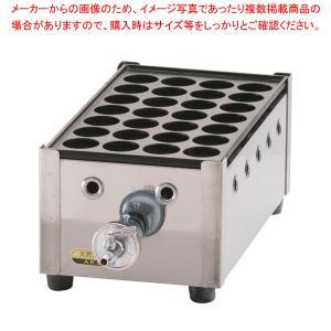 関西式タコ焼器(28穴) 1枚掛  12・13A|meicho