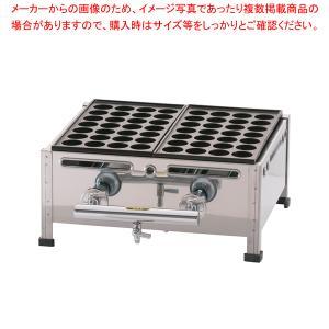 関西式タコ焼器(28穴) 2枚掛  12・13A|meicho