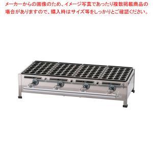 関西式タコ焼器(28穴) 4枚掛  LPガス|meicho
