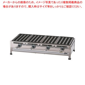 関西式タコ焼器(28穴) 4枚掛  12・13A|meicho
