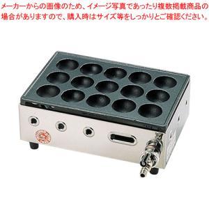 ●商品名:高級たこ焼器 Y-03D[15穴] LPガス[プロパン] 高級たこ焼器 Y-03D[15穴...