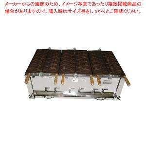 たい焼き機 たいやき機 たい焼き器 鯛焼器 EGT-3 LPガス メーカー直送/代引不可【】|meicho