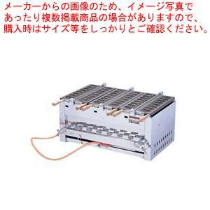 SAニコニコミニ鯛焼ガス台(24ヶ型)SATS-3連LPガス|meicho