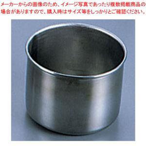 業務用 たこ焼き道具 ステンレス製 油引入 大【】|meicho