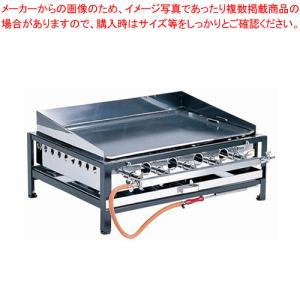 鉄板焼き機 業務用 グリドル  プロパン LPガス用 EGY-6型 メーカー直送/代引不可【】 meicho
