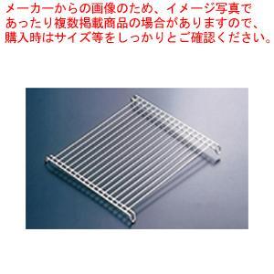 ●商品名:長方形ケーキクーラー No.563 283 ×270 ×H20●業務用通販カタログコード:...