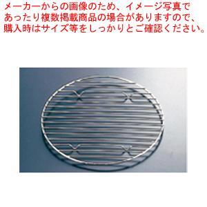 ●商品名:丸型ケーキクーラー No.549 φ250 ×H15●業務用通販カタログコード:3-072...