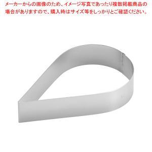 ●商品名:18-10アントルメリング ティアドロップ型3027-20 200 ×120 ×H40●業...