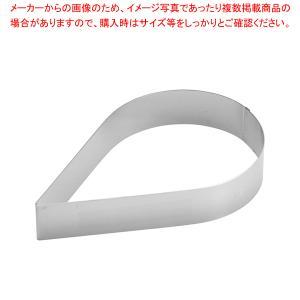●商品名:18-10アントルメリング ティアドロップ型3027-23 230 ×145 ×H40●業...