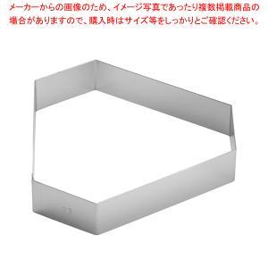 ●商品名:18-10アントルメリング 三角B型 3129-23 230 ×230 ×H40●業務用通...