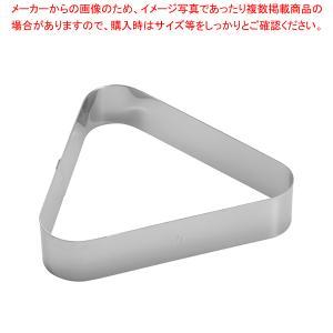 ●商品名:18-10アントルメリング 三角C型 3137-20 200 ×200 ×H40●業務用通...