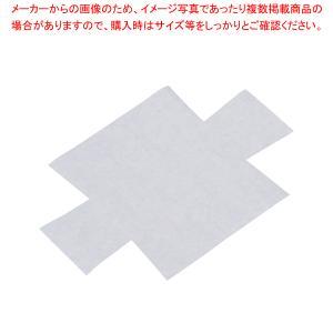 18-0パウンドケーキ型用敷紙 (30枚入)小専用