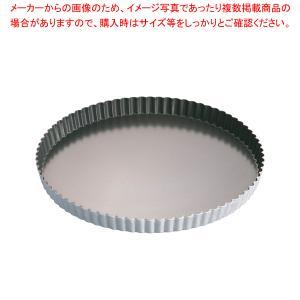 ●商品名:SAストロングコート タルト型 共底 30cm 内径300 (290 )×深さ25●業務用...