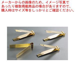 ●商品名:マトファ タルトピンセット 81173 4 本組全長:115●材質:真鍮製●業務用通販カタ...