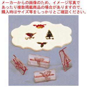 プラスチック製 クリスマスエンボス押型4pcsセット CDE283【】|meicho