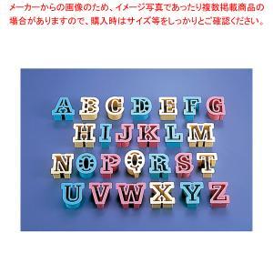 PSクッキー抜型アルファベットNo.1733 26ヶ入  クッキー型【】|meicho