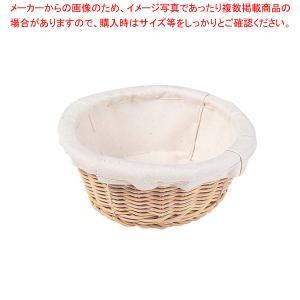 発酵ねかしかご 綿布付  C-7【】|meicho